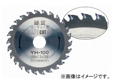 大見工業/OMI 硬質窯業サイディングカットソー YHシリーズ YH-355 JAN:4948572070303