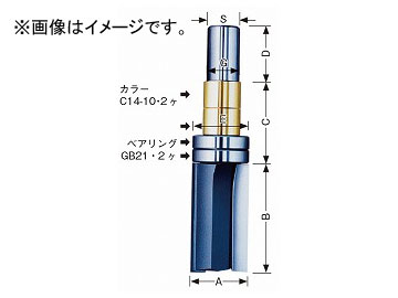 大見工業/OMI コーナービット/ガイドベアリング付ストレート 12x21 L40 ルーター用 GL40 JAN:4948572030994