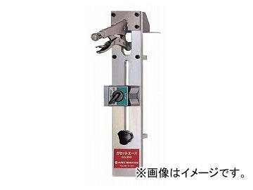 大見工業/OMI ガセットエース GA-350