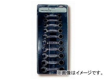 シグネット/SIGNET スタビーギアレンチセット(10本組) 品番:34249 JAN:4545301005881, 伊方町:fe52f974 --- marketingeye.jp