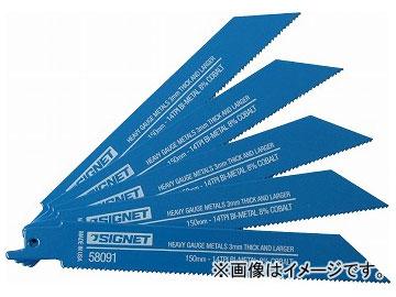 シグネット/SIGNET セーバーソーブレード 200×14T(25枚) 品番:58173/25 JAN:4545301058740