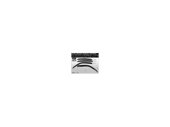 AP サイドバイザー 入数:1セット(4枚) シボレー サバーバン 2000年~2006年