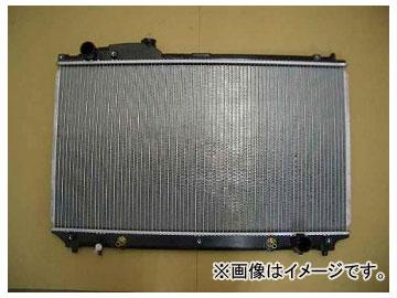 国内優良メーカー ラジエーター 参考純正品番:16400-50231 トヨタ セルシオ