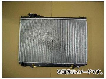 国内優良メーカー ラジエーター 参考純正品番:16400-5B081 トヨタ クラウンディーゼル