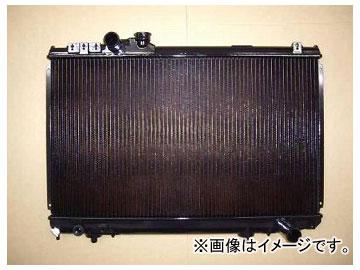 国内優良メーカー ラジエーター 参考純正品番:16400-46210 トヨタ スープラ JZA70 1JZ-GTE MT 1990年08月~1993年05月