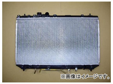 国内優良メーカー ラジエーター 参考純正品番:16400-7A170 トヨタ ビスタ SV43 3SFE AT 1994年06月~1998年06月
