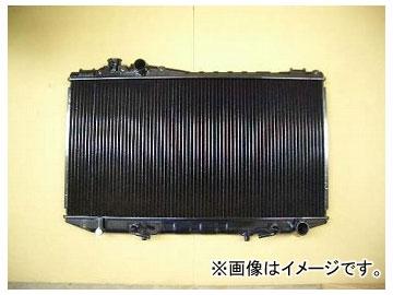 国内優良メーカー ラジエーター 参考純正品番:16400-70341 トヨタ マーク GX81 1GGZE AT 1988年08月~1990年08月