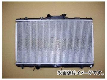 国内優良メーカー ラジエーター 参考純正品番:16400-15600 トヨタ カローラ AE110 5AFE AT 1995年05月~2000年08月