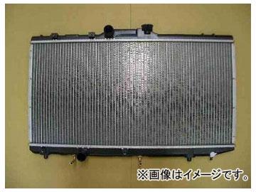 国内優良メーカー ラジエーター 参考純正品番:16400-16710 トヨタ カローラFX AE101 4AFE/4AGE AT 1992年05月~1995年05月