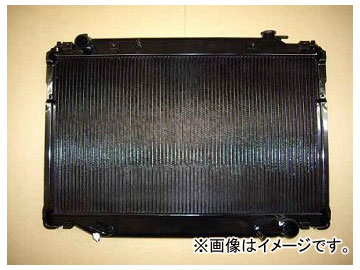 国内優良メーカー ラジエーター 参考純正品番:16400-66040 トヨタ ランドクルーザー