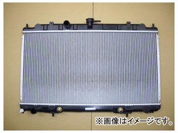 国内優良メーカー ラジエーター 参考純正品番:21460-4M403 ニッサン プリメーラ WP11 SR18DE M/T 1995年09月~1998年09月