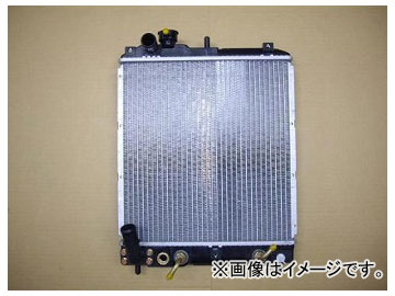 国内優良メーカー ラジエーター 参考純正品番:MB906803 ミツビシ ミニカ
