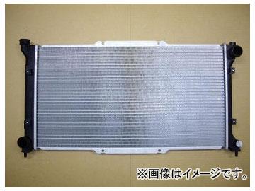 参考純正品番:45199AC040 BD2 国内優良メーカー 1994年06月~1997年07月 MT スバル EJ18 ラジエーター レガシィ