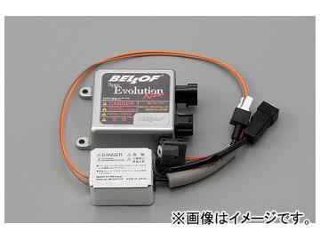 2輪 デイトナ HIDエボリューション HL4-MV(STD) 品番:62226 JAN:4909449282083