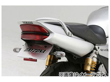 2輪 デイトナ XJR1300 フェンダーレスキット(スリムリフレクター付属) 品番:74294 JAN:4909449389607 ヤマハ デイトナ XJR1300 5EA/5UX 1998年~2006年 1998年~2006年, スカーフ専科:aec3f29e --- officewill.xsrv.jp