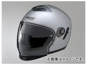 2輪 デイトナ NOLANヘルメット N43E Trilogy ソリッド(シルバー) サイズ:M(57-58),L(59-60),XL(61-62)