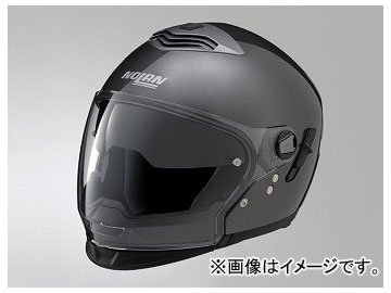 2輪 デイトナ NOLANヘルメット N43E Trilogy ソリッド(グレー) サイズ:M(57-58),L(59-60),XL(61-62)