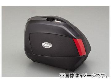 2輪 デイトナ GIVI サイドケース左右セット V35N 未塗装ブラック 品番:68068 JAN:4909449335758