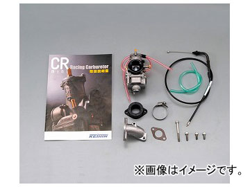 2輪 デイトナ CR-miniレーシングキャブキット 品番:70010 JAN:4909449351666