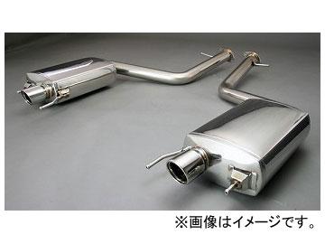 お買い得モデル ガナドール ORIENSU P.B.S搭載マフラー GDE-634 レクサス LS460 DBA-USF40 1UR-FSE 2006年09月~2012年09月 4600cc, anetto 25df542a
