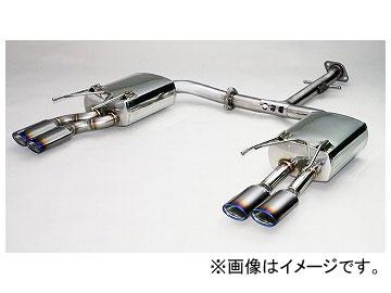 ガナドール Vertex PREMIUM P.B.S搭載ブルーテールマフラー GDE-638ST トヨタ クラウンハイブリッド DAA-AWS210 2AR-1KM アスリート 2012年12月~ 2500cc