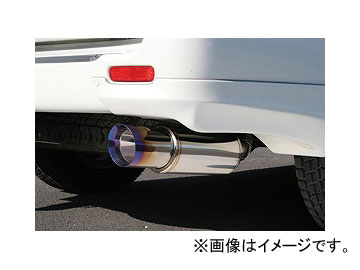 ガナドール 4WD Vertex P.B.S搭載ブルーテールマフラー GVE-001BL トヨタ ランドクルーザー100/シグナス GH-UZJ100W 2UZ-FE 1998年01月~2007年09月 4700cc