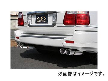 ガナドール 4WD Vertex P.B.S搭載ポリッシュテールマフラー GVE-002PO トヨタ ランドクルーザー100/シグナス GH-UZJ100W 2UZ-FE 1998年01月~2007年09月 4700cc