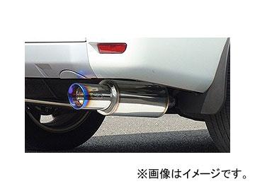 ガナドール 4WD Vertex P.B.S搭載ブルーテールマフラー バンパーシェード付き GVE-021BL ミツビシ デリカD:5 LDA-CV1W 4N14 2013年01月~