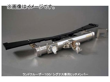 ファッション ガナドール ガナドール ヒッチメンバー UZJ100W/HDJ101K HM-01 ランドクルーザー100/シグナス トヨタ ランドクルーザー100/シグナス UZJ100W/HDJ101K, KanamonoYaSan KYS:17e89244 --- kventurepartners.sakura.ne.jp