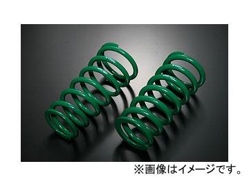 テイン/TEIN 規格汎用スプリング テーパータイプ SG120-01250 入数:2本