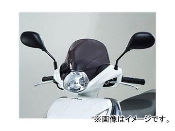 2輪 旭風防/AF-ASAHI ショートバイザー DO-08B ホンダ ディオ110 EBJ-JF31 JAN:4582126540418