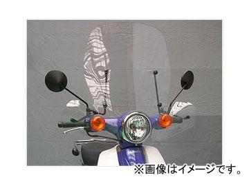 2輪 旭風防/AF-ASAHI ウインドシールド SC-09 ホンダ スーパーカブ110 JA07 JAN:4560122611974