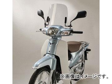 2輪 旭風防/AF-ASAHI ミドルスクリーン SPC-13 ホンダ スーパーカブ50 JBH-AA04 中国製 JAN:4560122612605