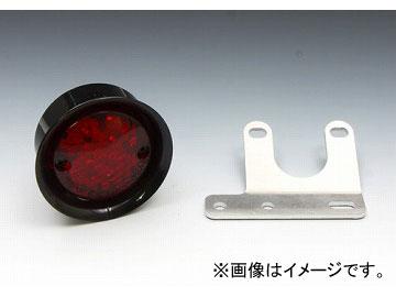 2輪 EASYRIDERS スタンディングサイドナンバー用フレアテールKIT 汎用 ブラック/赤レンズ 品番:5910-AR JAN:4548632176794