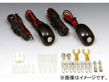 2輪 EASYRIDERS BULL ORIGINAL マイクロLEDウィンカー 汎用 クローム 品番:BULL003C JAN:4548632175476 入数:1セット(2個)