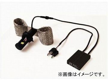 2輪 サインハウス LEDリボン XP-L30W LEDヘッドライトバルブKIT H4型 タイプ1 汎用 品番:00077679 JAN:4541408005663