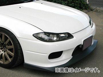 ユーラス/URAS フロントリップスポイラー GT-LIP FRP製 ニッサン シルビア S15 1999年01月~2002年08月