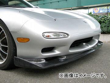 ユーラス/URAS フロントリップスポイラー GT-LIP FRP製 マツダ RX-7 FD3S 前期