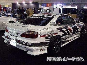 ユーラス/URAS サイドステップ TYPE-GT ニッサン シルビア S15 1999年01月~2002年08月
