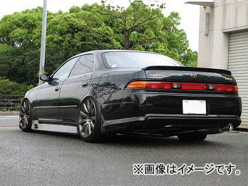 ユーラス/URAS サイドステップ STYLE-L トヨタ マークII 90系 前期・後期