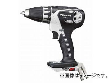 パナソニック/Panasonic リチウム充電自動変速ドリルドライバー 本体のみ 品番:EZ7443X-H グレー JAN:4902704208262