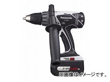 パナソニック/Panasonic リチウムイオン充電ドリルドライバー 品番:EZ7460LS1S-B 黒 JAN:4549077173614