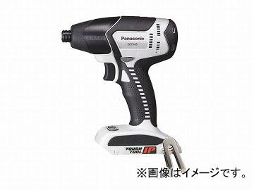 パナソニック/Panasonic 充電オイルパルスインパクトドライバー 本体 品番:EZ7545X-B 黒 JAN:4547441860016