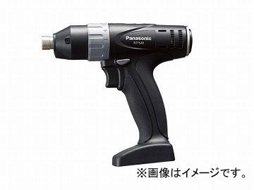 パナソニック/Panasonic リチウム充電マルチインパクトドライバー 本体のみ 品番:EZ7520X-B 黒 JAN:4547441883770