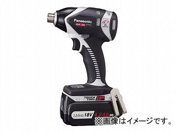 パナソニック/Panasonic 充電インパクトドライバー 18V 品番:EZ75A1LS2G-H グレー JAN:4549077102638