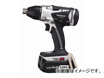 パナソニック/Panasonic リチウム充電マルチインパクトドライバー 品番:EZ7548LP2S-H グレー JAN:4549077173119