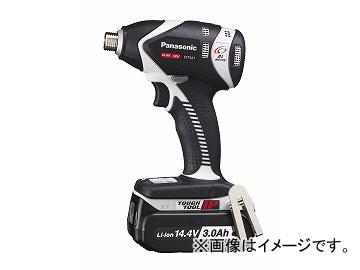 パナソニック/Panasonic 充電インパクトドライバー 14.4V 品番:EZ75A1LP2F-H グレー JAN:4549077183996