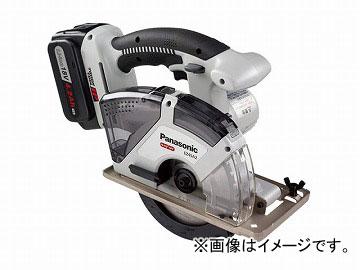 パナソニック/Panasonic 充電パワーカッター 18V 品番:EZ45A2LS2G-H グレー サイズ:φ135 JAN:4902704054685