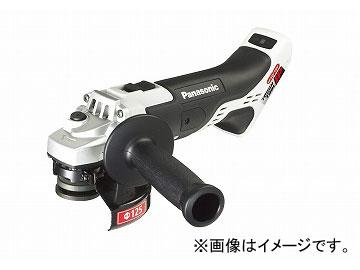 パナソニック/Panasonic 充電ディスクグラインダー125 本体のみ 品番:EZ46A2X-H グレー JAN:4549077304278