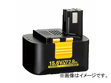 パナソニック/Panasonic ニッケル水素電池パック Nタイプ(2.8Ah) 15.6V 品番:EZ9230S JAN:4547441616552
